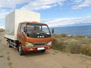 """габариты прикроватной тумбочки в Кыргызстан: Перевозка"""" офисов"""" квартир """"мебели """"различных грузов подходящих по"""