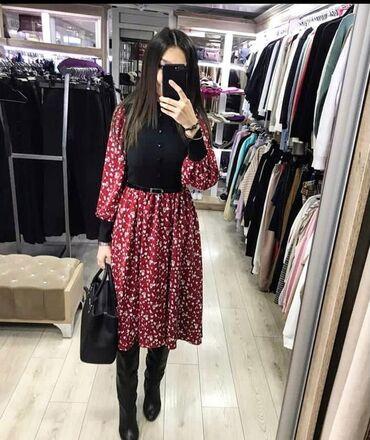 Платье Свободного кроя Vero Moda L
