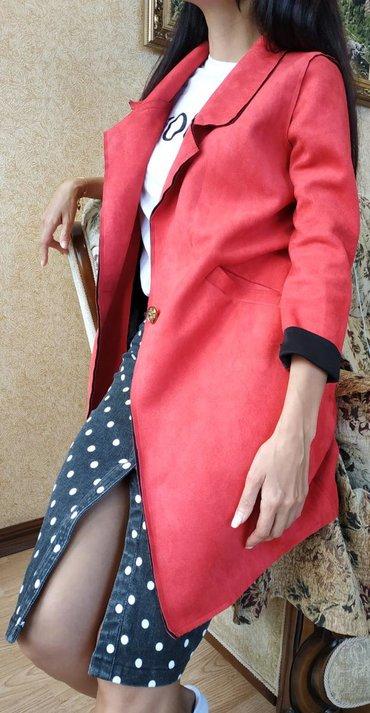 Распродажа:Весенний розовый плащ-пиджак под замшу. Размер: МЛегко