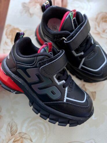 Детский мир - Чолпон-Ата: Детская обувь