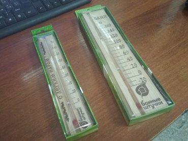 Продаю деревянные термометры для в Бишкек