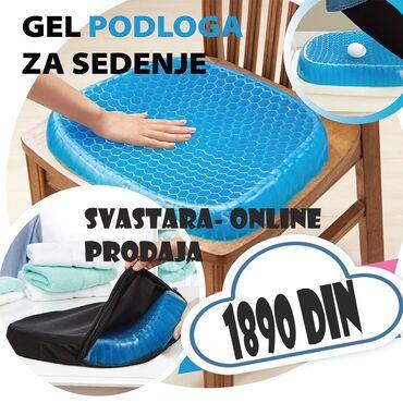 Prilikom - Srbija: 𝐆𝐄𝐋 𝐏𝐎𝐃𝐑Š𝐊𝐀 𝐙𝐀 𝐒𝐄𝐃𝐈Š𝐓𝐄𝐂𝐄𝐍𝐀 1890 𝐫𝐬𝐝 Specijalno fleksibilna potpora