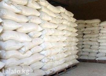 Продаю кормовой мел кальци  для в Лебединовка