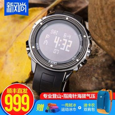 gold часы в Кыргызстан: Часы-компас. Цена без учета доставки 15111,25 сом