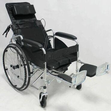 подушка мейрама бишкек in Кыргызстан   УНАА ТЕТИКТЕРИ: Инвалидное кресло с туалетом, новое!Каркас складной