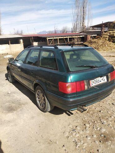 Audi 80 2.6 л. 1992