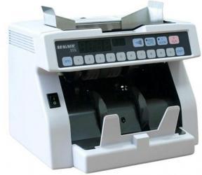 счётно денежная машин в Каракол