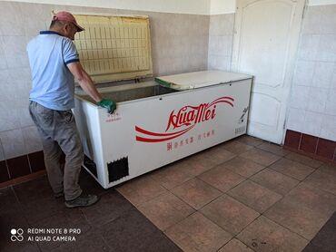 Электроника - Новопавловка: Морозильник 1тонна 1 мотор не работает цена 8т сом нужен ремонт дверей