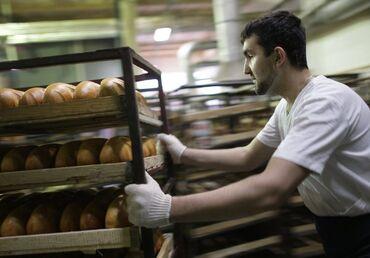 РазнорабочийНа производство хлебобулочных изделий требуется