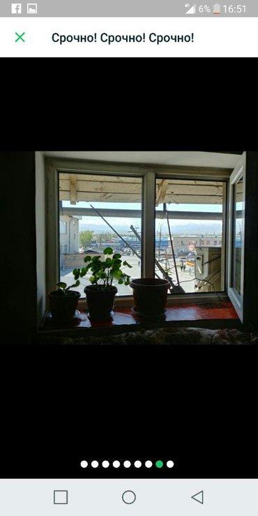 Срочно!!!Продается 1-комнатная в Бишкек
