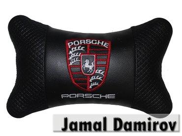 Bakı şəhərində Porsche üçün boyun yastıqları. Подушки для porsche.