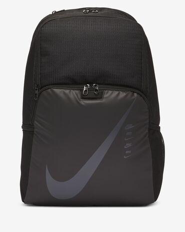 Продаю рюкзак Nike Brasília original - Много функциональный- с