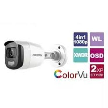 Hikvision DS-2CE12DFT-F2 MP ColorVu Sabit güllə kamerası2 MP tam