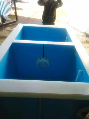 продам бассейн in Кыргызстан | БАССЕЙНЫ: Бассейн для живой рыбы!Продается бассейн для продажи живой рыбы