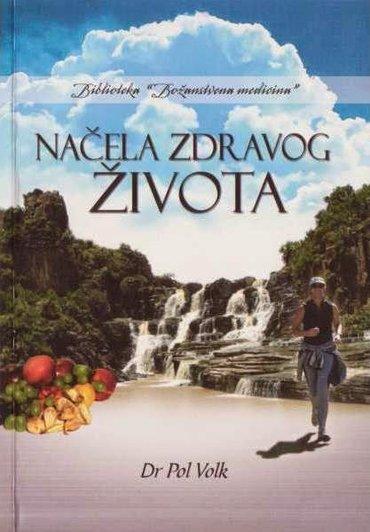 Poklanjam knjigu NAČELA ZDRAVOG ŽIVOTA od autora dr. Pol - Beograd