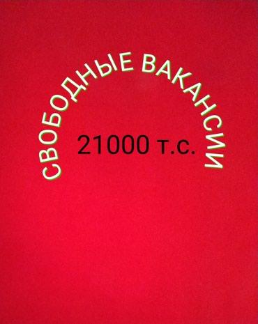 В компании Торгсервис открылись в Бишкек