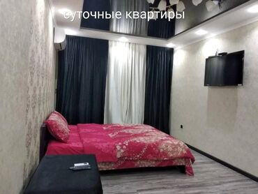 суточный квартира восток 5 in Кыргызстан   ПОСУТОЧНАЯ АРЕНДА КВАРТИР: 1 комната, Постельное белье, Кондиционер, Парковка, Без животных