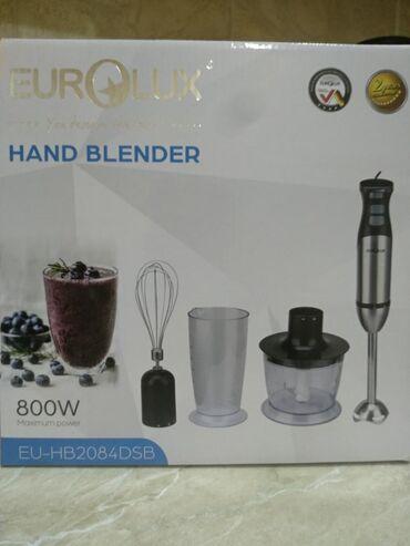 """Blender """"Eurolux EU-HB2084DSB""""3 in 1: Yumurta qarışdıran, tərəvəz"""
