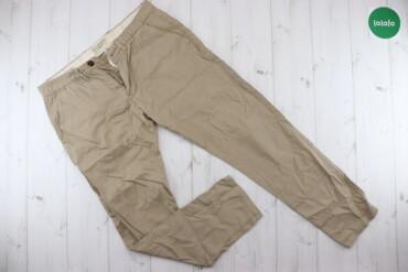 Чоловічі штани Calliope, р. S   Довжина: 97 см Довжина кроку: 75 см На