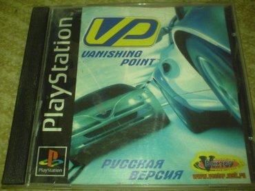 Bakı şəhərində Playstation 1 ucun masin oyunu qiymet sondur