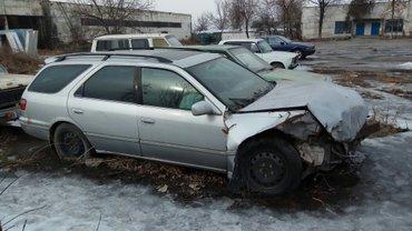 тойота камри грация. 1997года. V2. 2. аварийная. камри 20. Toyota в Бишкек