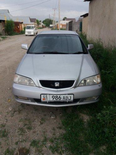 Срочно  срочно срочно  Продаю хонда сабер в Бишкек