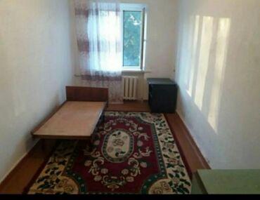 средство для уличных туалетов в Кыргызстан: Продаётся квартира гостиничного типа, умывальник, (туалет и душ общий