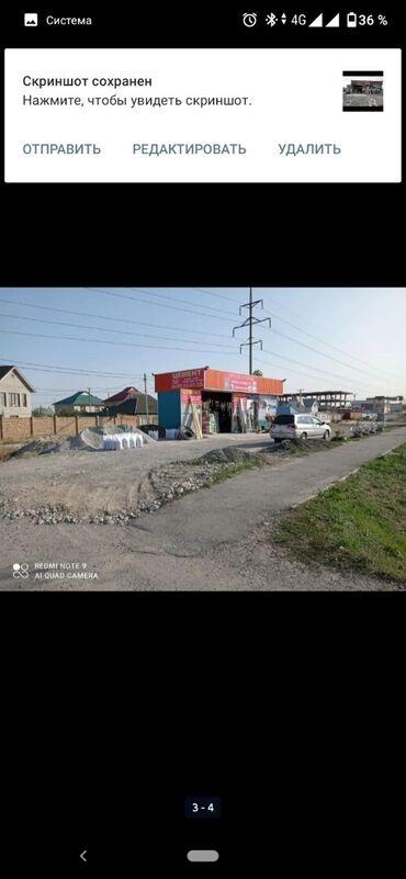строительные хомуты в Кыргызстан: Ищю партнёра в строительный магазин. Магазин работает и приносит