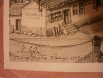 - Mladenovac - slika 4
