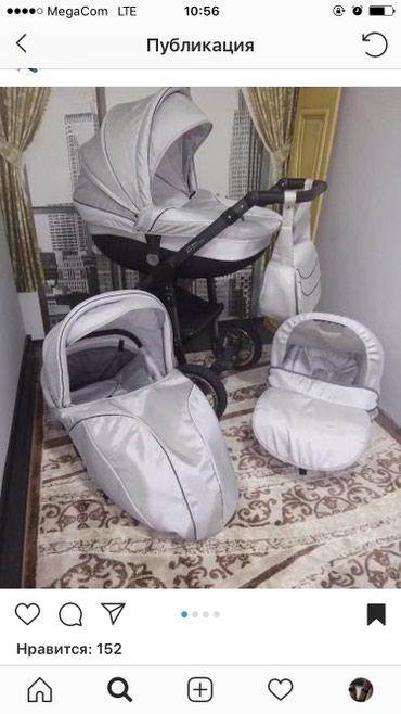 Продаю итальянску коляску 3 в1 фото в в Бишкек