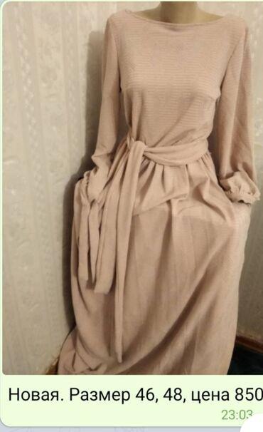 Новое платье в пол можно на вечер надеть размер 44 46 48 цена 850 сом