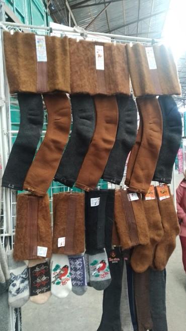 электроинструменты оптом в Кыргызстан: Продаю оптом пояса наколенники шерстяные производство турция оптом и в