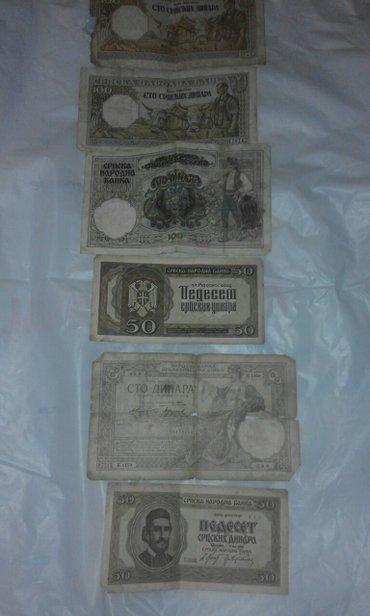 Stare novcanice iz 1929 i 1941,1942 - Pancevo