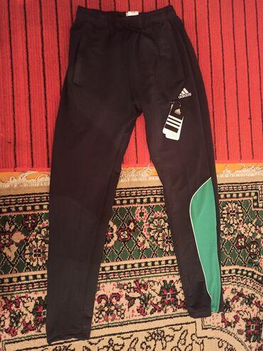 Личные вещи - Аламедин (ГЭС-2): Новые спортивные штаны adidas зауженные. Размер: L примерно рост