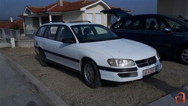 Opel Omega 2.5 l. 1994 | 366000 km