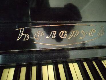 İdman və hobbi Xudatda: Piano və fortepianolar