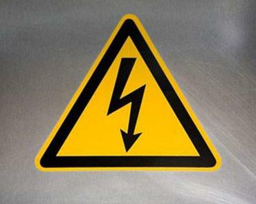 Услуги профессионального Электрика Качественный Электро-монтаж. Дима в Бишкек