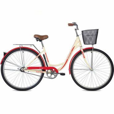 Женский дорожный велосипед начального уровня без переключения передач