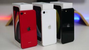 Κινητά Τηλέφωνα και Αξεσουάρ - Ελλαδα: New Apple iphone SE 2020 Model 256GB Authentic