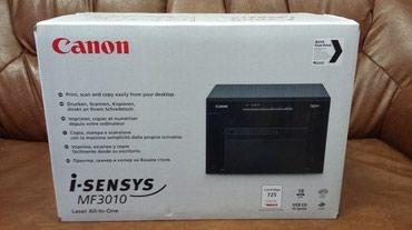 Printer МФУ CANON i-SENSYS MF3010 Laser\A4, 18 стр / в Bakı