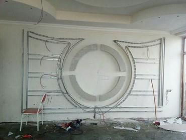 remont-opel в Азербайджан: Temir edirik pod kuluc masazir xirdalan olsa ucuz olar qiymetle .sa