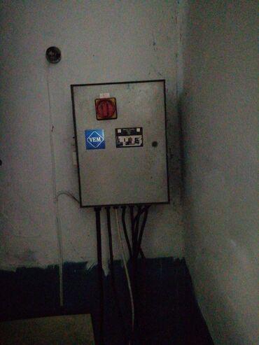 132 объявлений: Продаётся холодильное оборудование для охлаждения молока, воды и