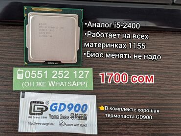 telefon motorola l6 в Кыргызстан: Xeon E3-1225 (аналог i5-2400), 1155 сокет• Лучше чем i5-2400. Частота