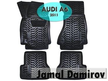 zapchasti audi a6 s4 в Азербайджан: Audi a6 2011 üçün poliuretan ayaqaltılar. полиуретановые коврики для