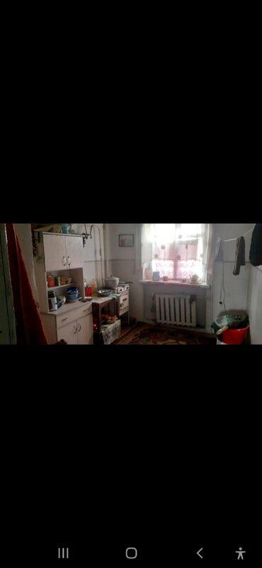 Подносы - Кыргызстан: Квартира сатабыз 1 комнаталуу Ош область кара суу район