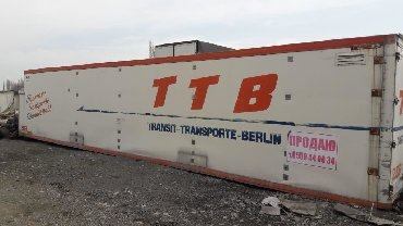 lenne 86 в Кыргызстан: 86 metre kup/13.16mt