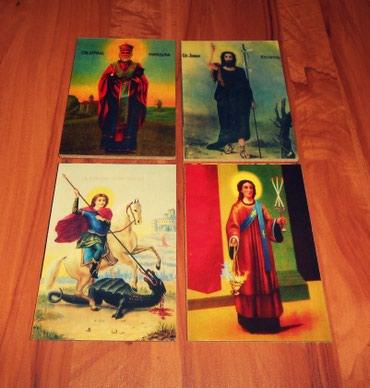 Ostalo   Loznica: Ikone svetacaSveti Nikola, Sveti Đorđe, Sveti Stefan, Sveti Jovan
