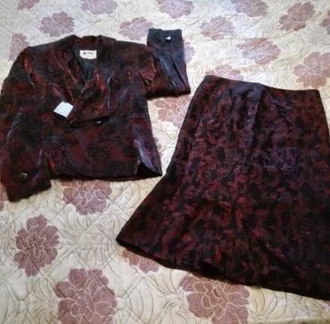 Распродажа!!! Новые пиджак и юбка. в Бишкек