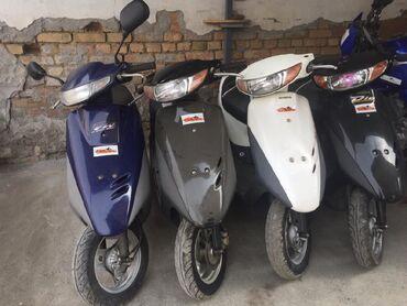 Продаются Honda Dio Af18-Af35 ZX. Продаются скутеры различного