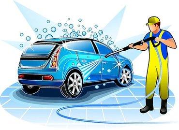 Авто мойка набирает мойщиков. оплата в Бишкек